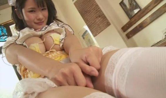 Suzu Minami
